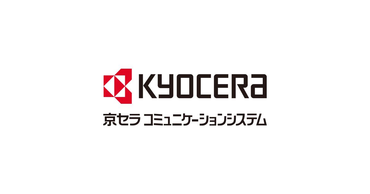 京セラ 京セラ株式会社の口コミ・評判(一覧)|エン ライトハウス